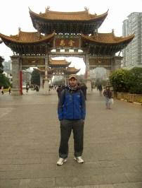 Kunming - Puertas de Jinmafang