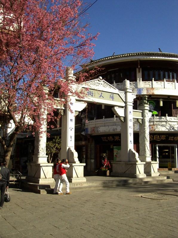 PIC03548 - Antigua ciudad de Dali en Yunnan: 5 lugares imprescindibles