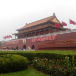 Pekín en 3 días - Ciudad Prohibida