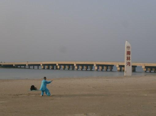 P1229158 - Beaches of Hainan: Travel to Haikou and Sanya