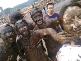 China Yunnan Festival de barro - Monihei, el festival de barro de China