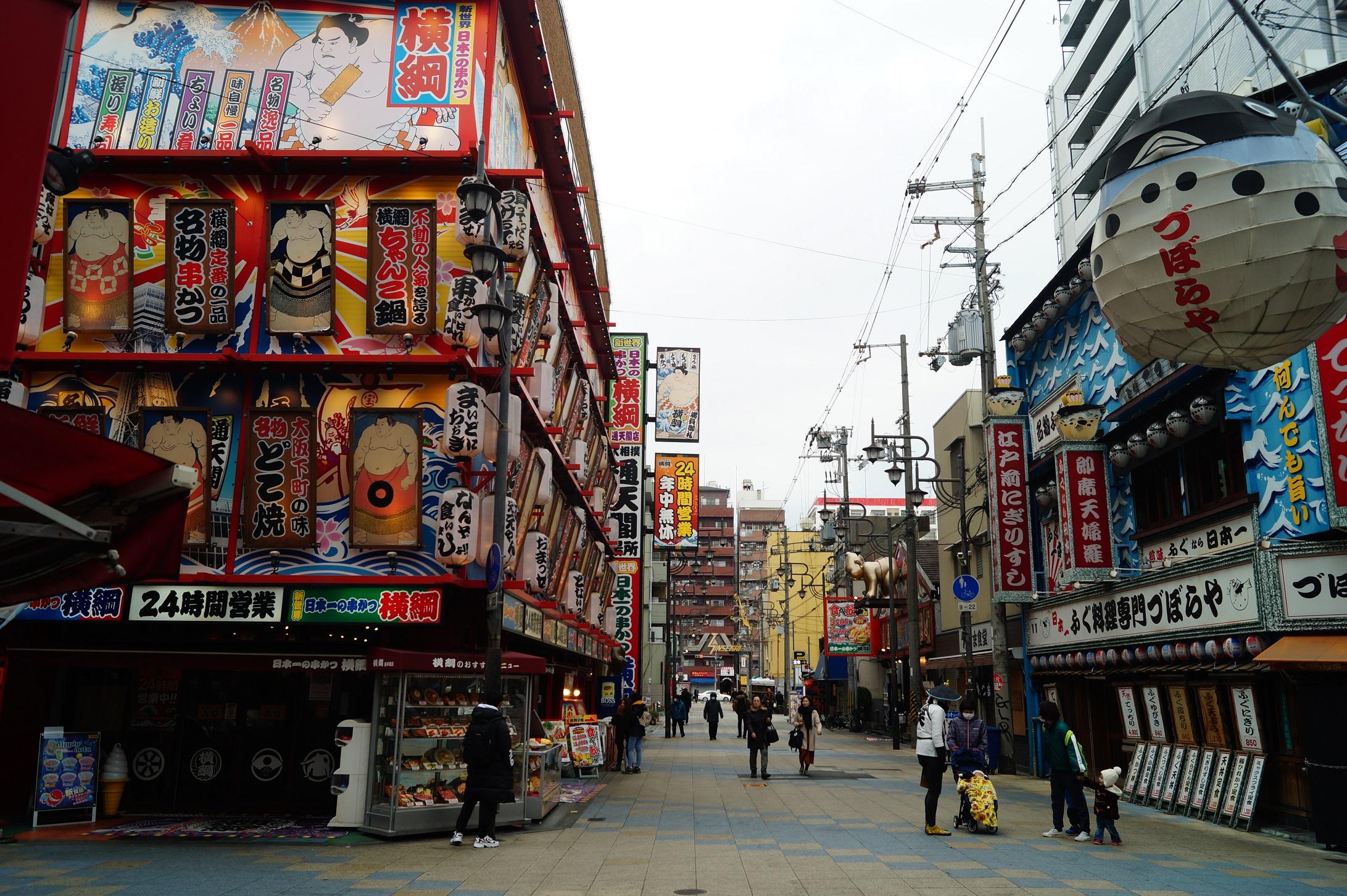 Osaka Barrio Shinsekai - Osaka, ¿cómo llegar, qué ver y qué hacer?