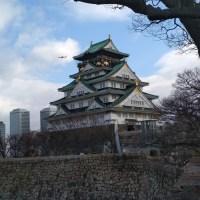 Osaka, ¿cómo llegar, qué ver y qué hacer?
