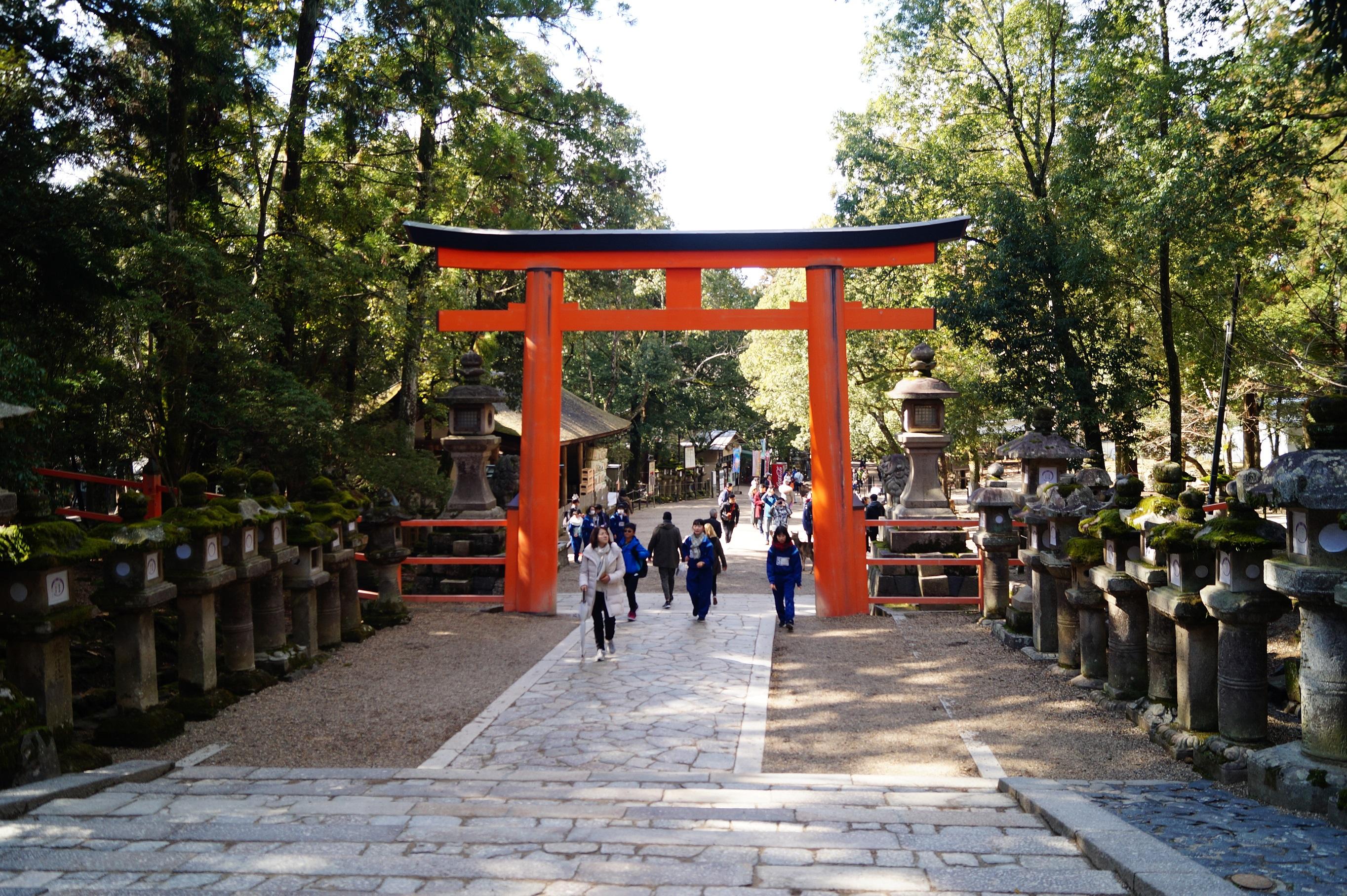 Nara Entrada al parque de Nara - Nara Park and the Sacred Deer of Japan