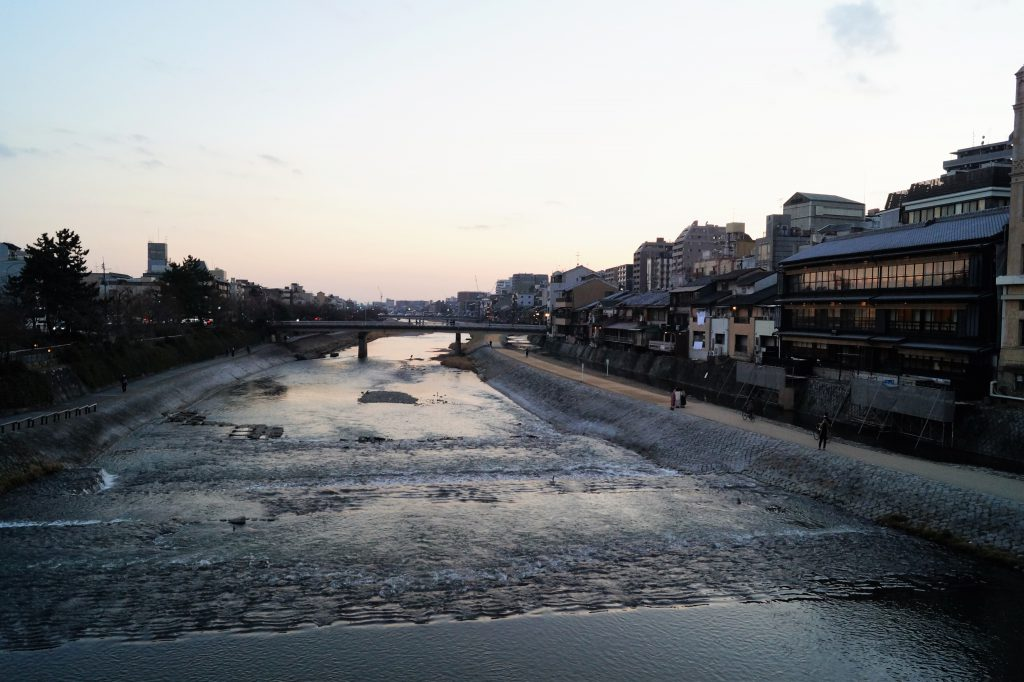 Kioto Centro 1024x682 - Kyoto, the 9 most famous places to see in 4 days
