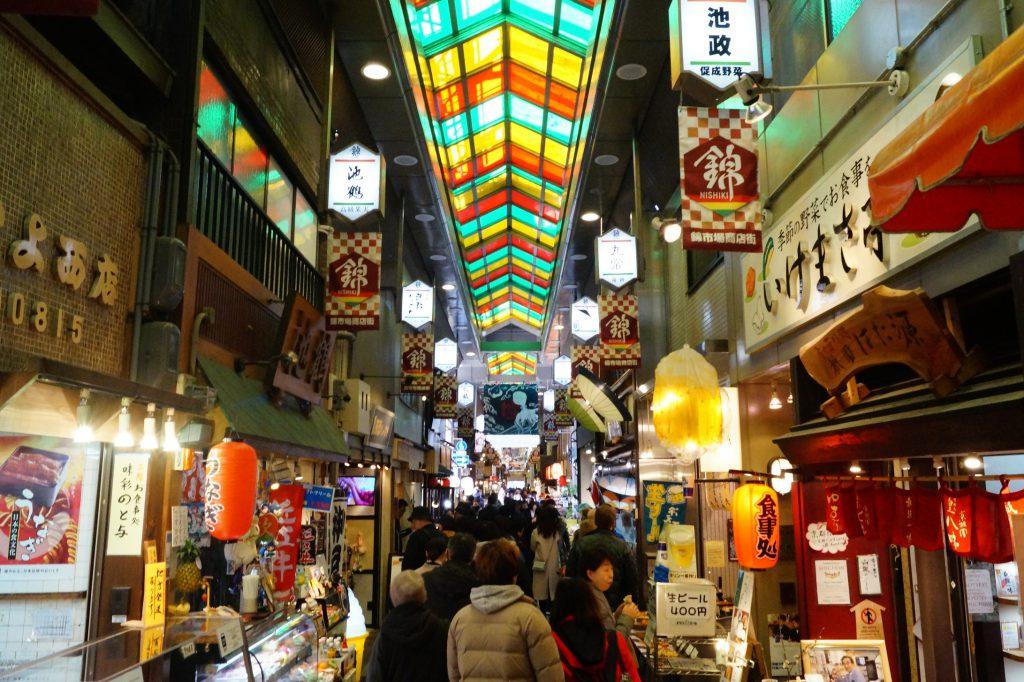 Kioto - Mercado Nishiki