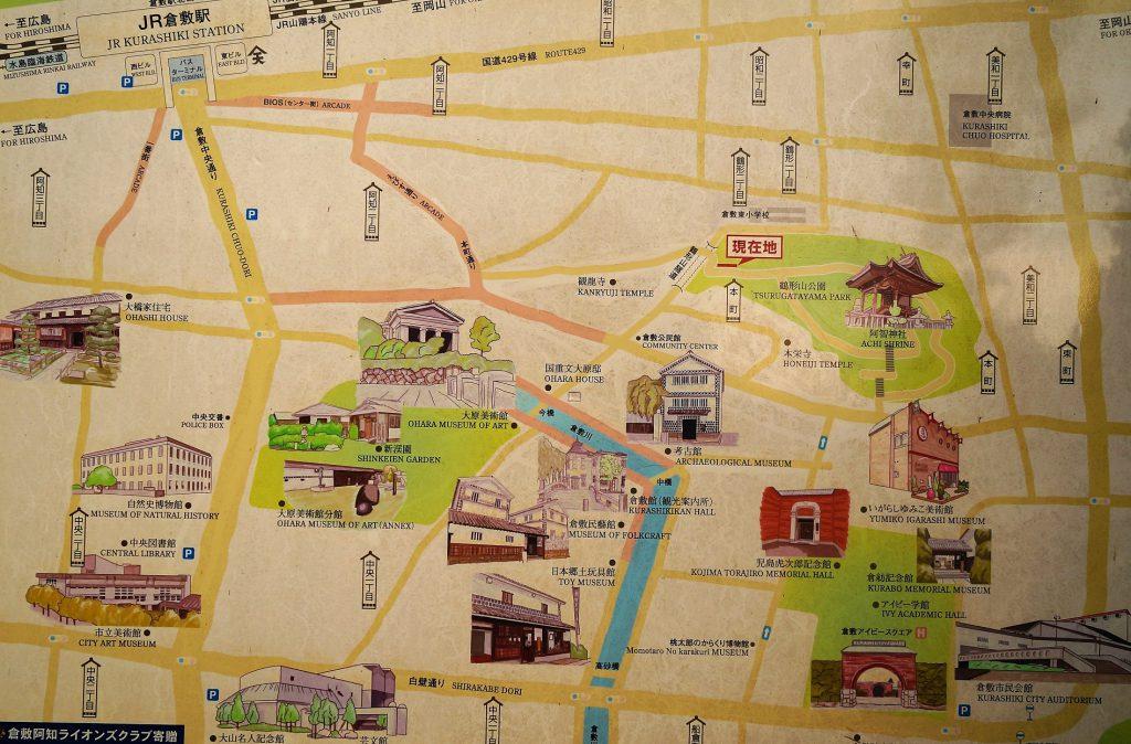 Japón Mapa Kurashiki 1024x674 - El castillo de Himeji y el castillo Okayama en un día