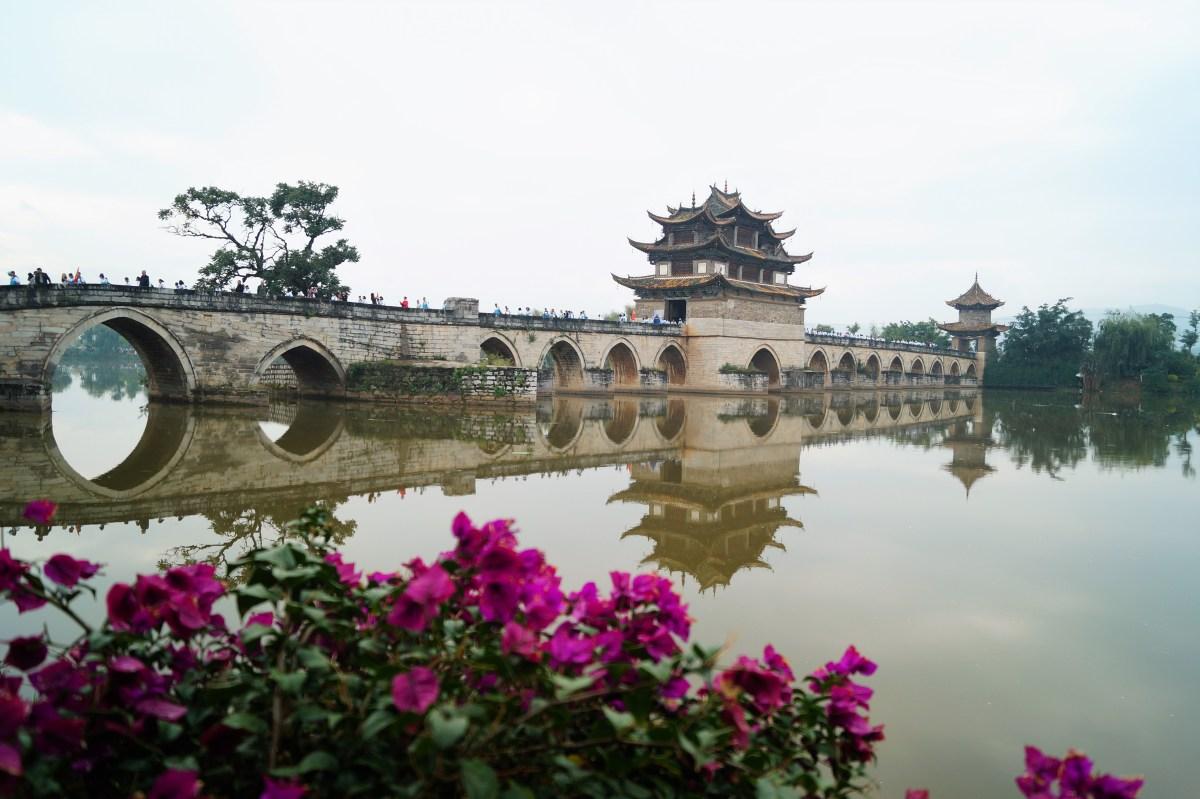 Jianshui Puente de doble dragón - Viaje organizado a Yunnan: 12 días en China con chófer y guía