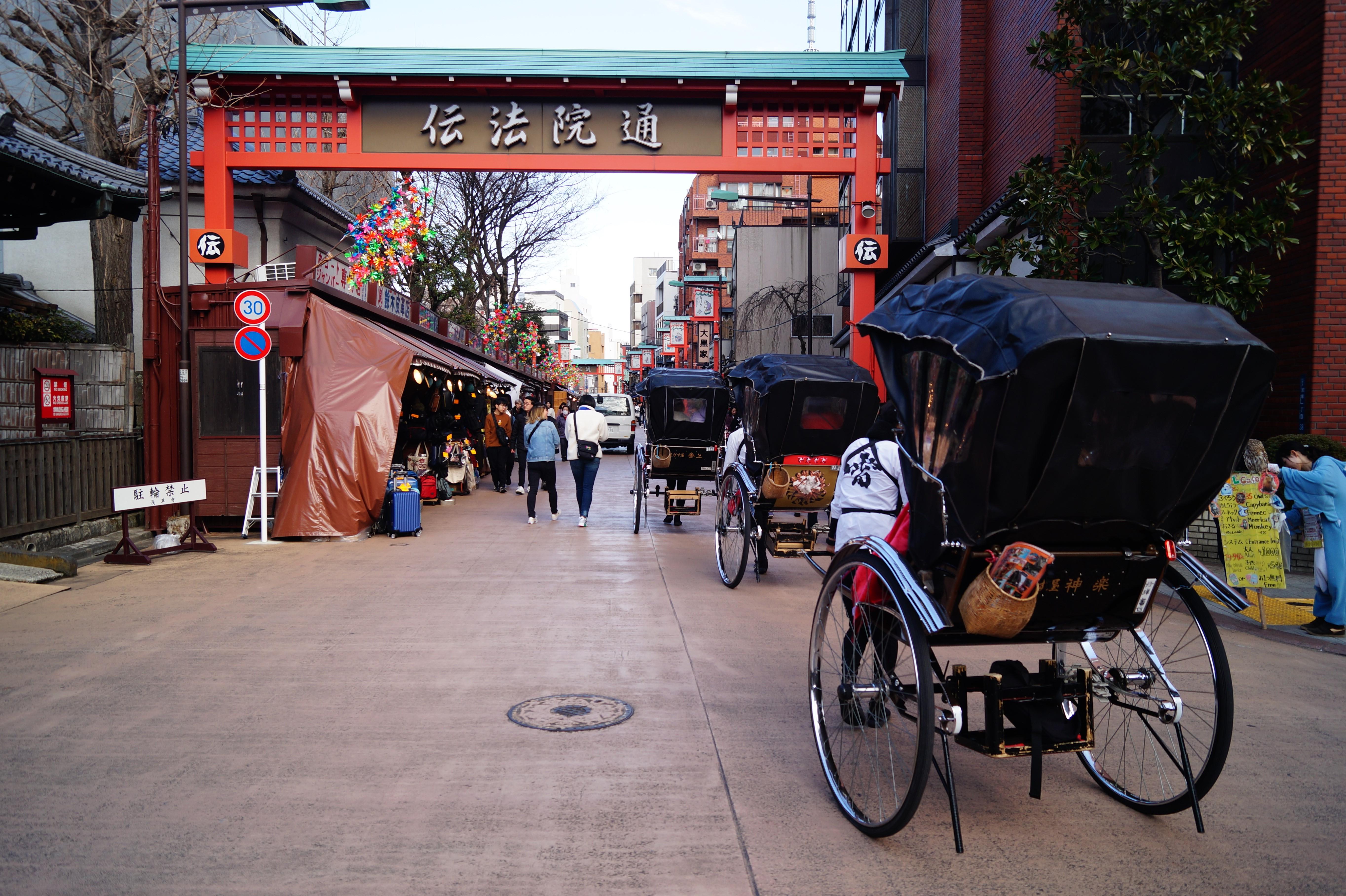 Tokio Asakusa Templo Senso ji Alrededores - Qué ver en Tokio en 4 días: 5 lugares imprescindibles