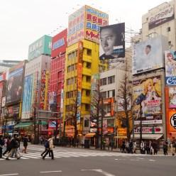 Tokio en 4 días -Barrio de Akihabara