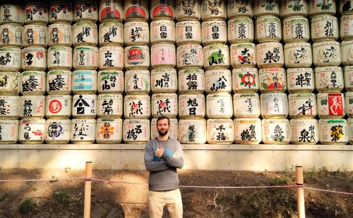 Tokio Santuario Meiji 15 1024x634 - Tokyo in 4 days: 5 must-see places