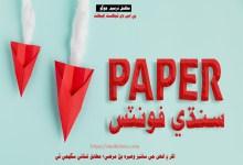 Sindhi_Paper_PSD