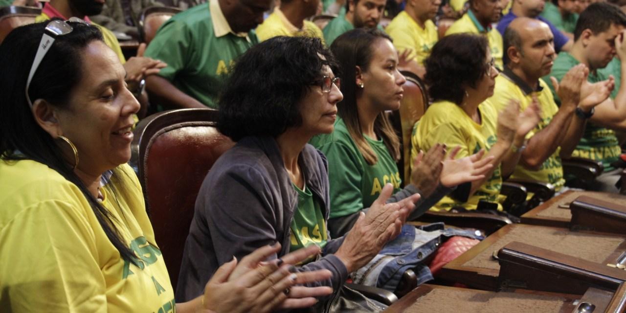 Audiência Pública em defesa da Casa da Moeda na ALERJ