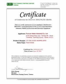 شهادة ابتكار وجودة حلول المياه لمنتجات بيوركم في مجال فلاتر المياه