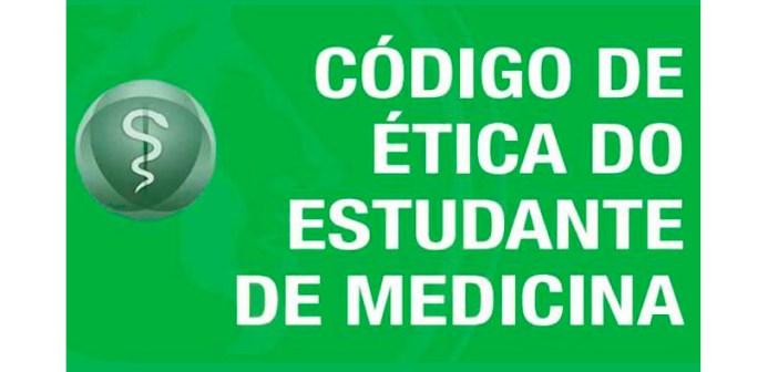 CFM lança Código de Ética dos Estudantes de Medicina