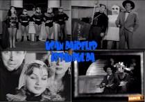 sinematik-yesilcam-ucan-daireler-istanbulda-006
