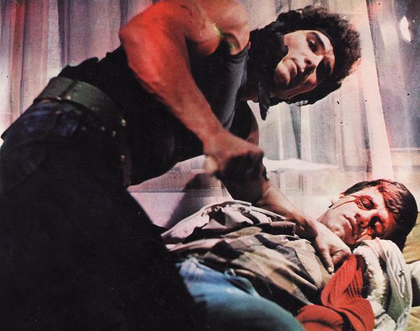 Korkusuz (Çetin Inanç, 1986) - Serdar Kebapçılar,