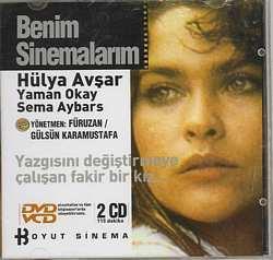 Benim Sinemalarım / My Cinemas