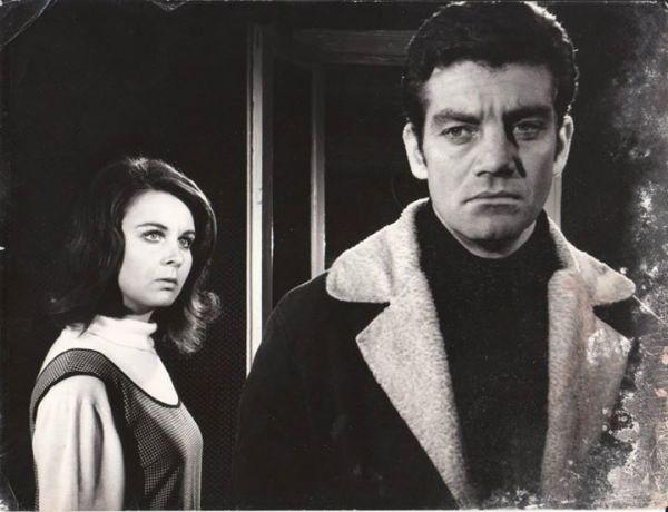 Yıldız Tepe (1965)
