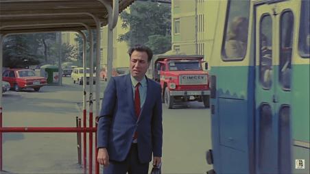 Öğretmen (1988)(19)