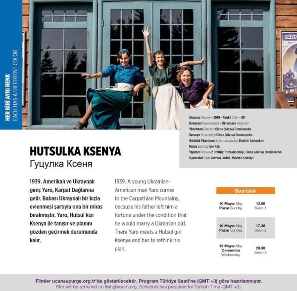HUTSULKA KSENYA 23. Uçan Süpürge Uluslararası Kadın Filmleri Festivali'nde bugün neler var?