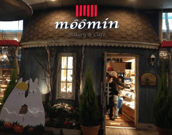 La cadena de cafeterías japonesas proporciona el singular servicio de acompañamiento a sus clientes en diversas sucursales. Foto: Rocket News 24
