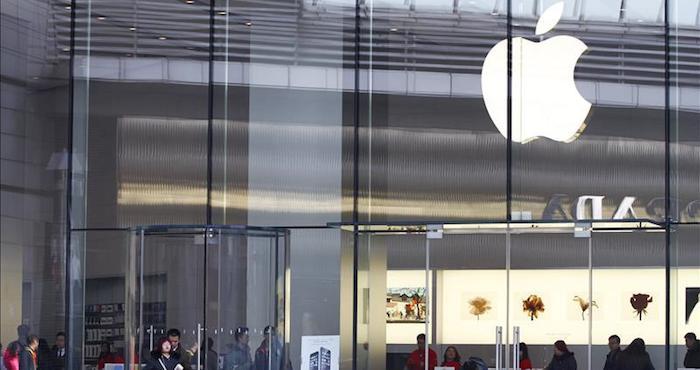 Apple supera ventas históricas. Foto: EFE