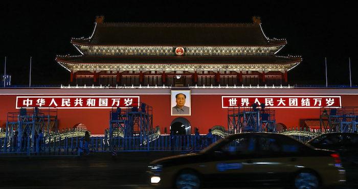 Vista de la fachada de la Ciudad Prohibida en la plaza de Tiananmen, en Pekín, China. Foto: EFE
