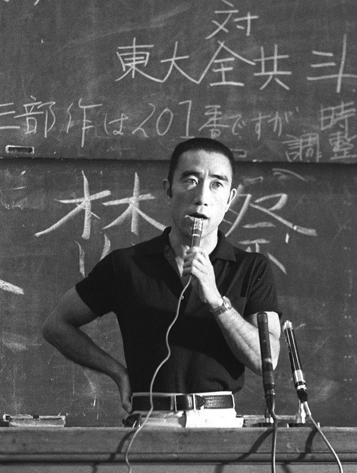 Mishima fue un notable narrador que llegó a estar varias veces en el umbral de obtener el Premio Nobel de Literatura. Foto: Especial