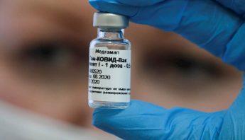 vacuna-rusa
