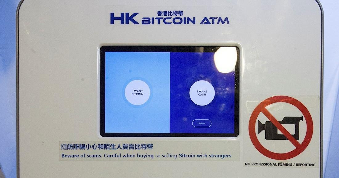 cajero bitcoin atm - Inversores institucionales ven al bitcoin como refugio a inflación y se acerca a los 42 mil dólares