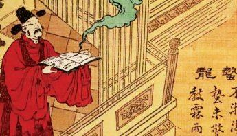 pu-songling-escritor-china-culturamas