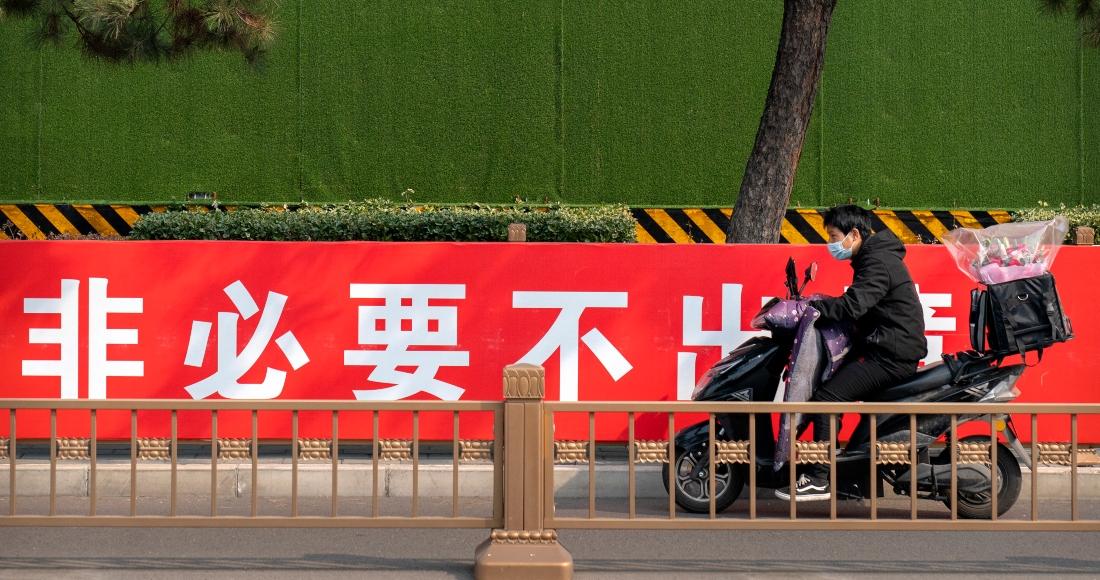 ap21072419869716 1 - China autoriza una nueva vacuna de subunidad proteica; es la quinta que produce contra la COVID-19