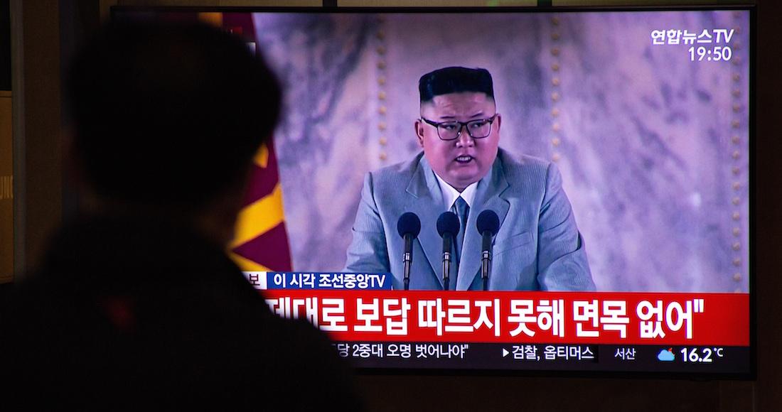 corea - Kim Jong-un prohibe usar skinny jeans o pantalones apretados