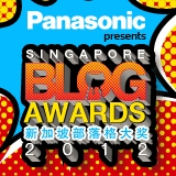 Singapore Blog Awards 2012