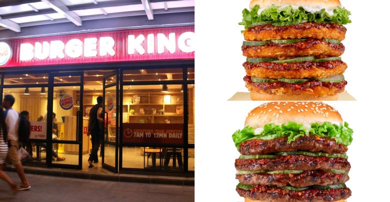 sg Burger King launches Mala stacker burgers