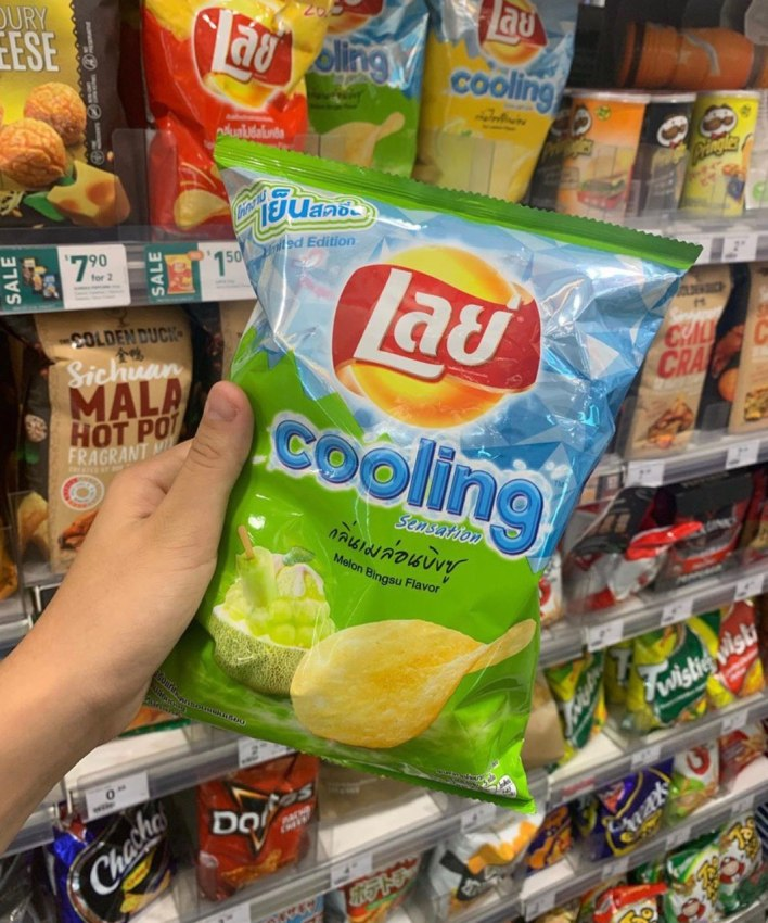 Lay's Cooling Sensation Potato Chips in Singapore
