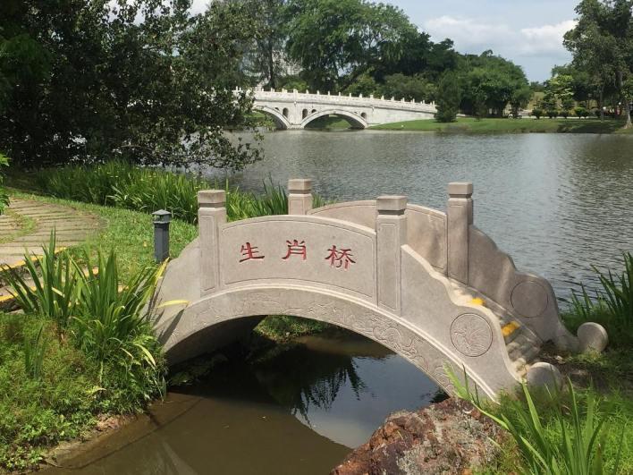 Chinese Japanese Gardens insta-worthy