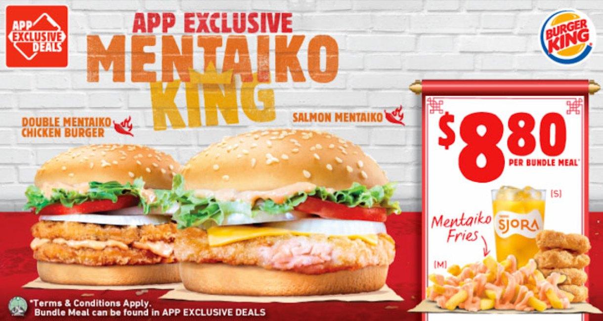 Burger King S'pore