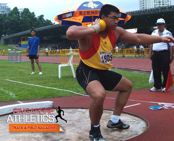 Haw Chong Institution student Scott Wong broke an amazing nine records in the shot put and discus in 2008. Bravo! Picture taken from www.singaporeathletics.com