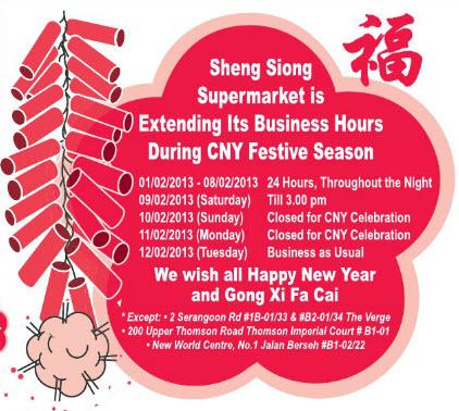 CHINESE NEW YEAR SINGAPORE SUPERMARKET OPENING HOURS 2013 | singaporesupermarketrecipes.com