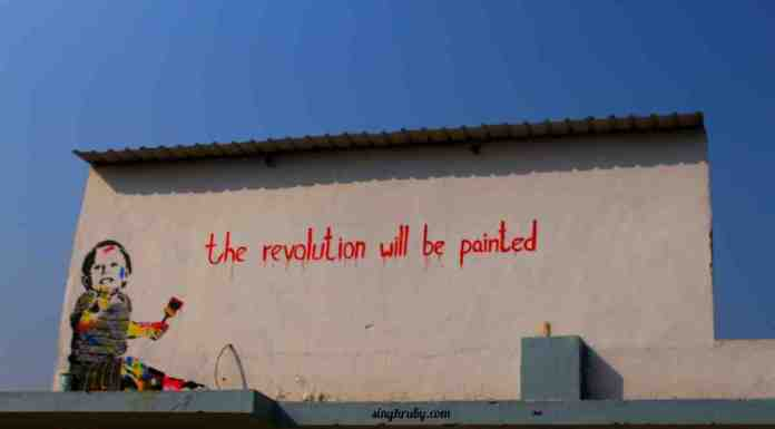The revolution will be painted