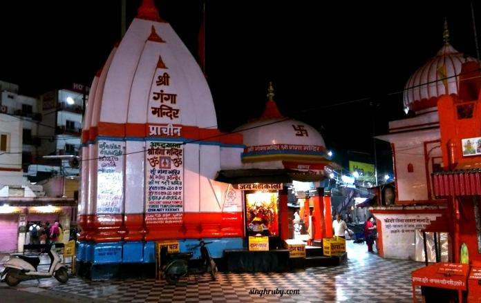 Ganga Mandir at Har ki Pauri