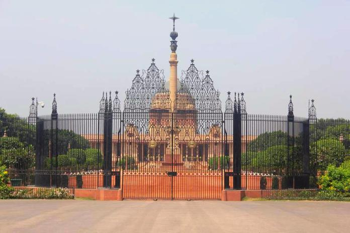Venue for Change Of Guards