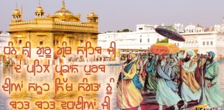GuruGranthSahibJi_baba-budha-ji