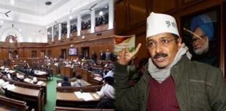 AAP Governmentt Delhi