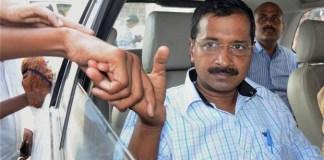 kejriwal in jail in defamation case