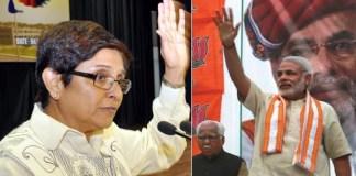 bedi_delhi-cm-candidate