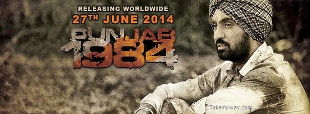 why no ban on Punjab 1984