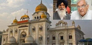 seperate sgpc in haryana